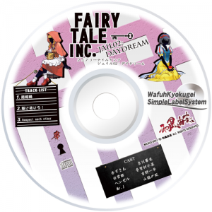 FAIRY TALE INC. jail02:DAY DREAM